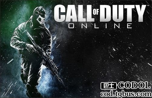Call of Duty Online高清壁纸欣赏