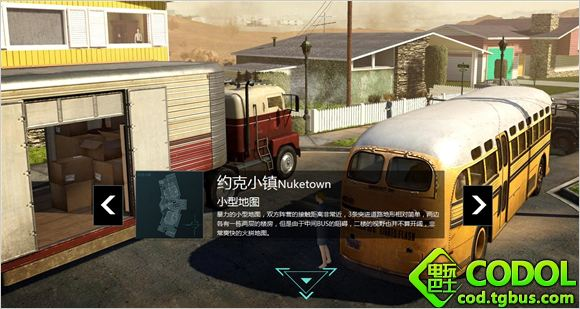 《Call of Duty Online 现代战争》约克小镇地图